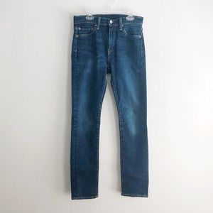 Levi's • Vintage 510 Skinny Jeans